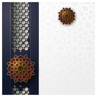 美しい花柄のイスラム背景