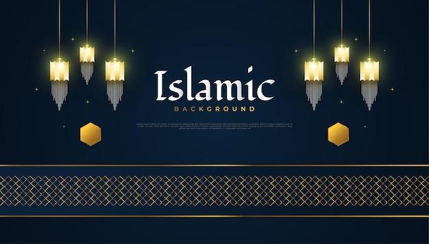 골드 아랍어 등불과 어두운 배경에 추상 우아한 이슬람 배경
