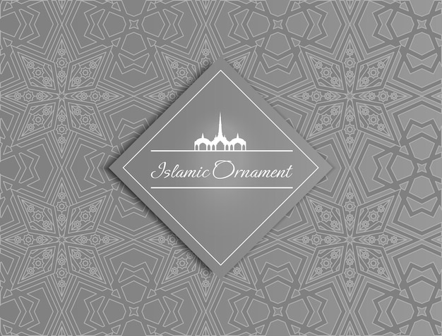 Islamic background with gray pattern and rectangle for tex place