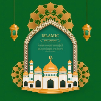 Islamic background with lantern and mosque gate for eid mubarak poster template