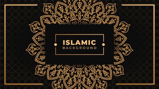 Исламский фон с мандалы исламский орнамент