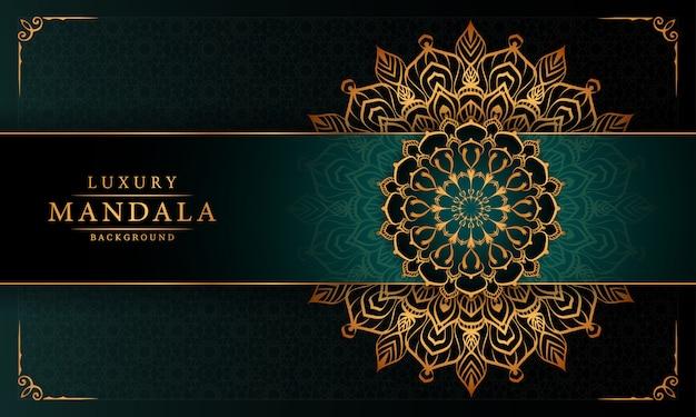 Islamic background with mandala pattern