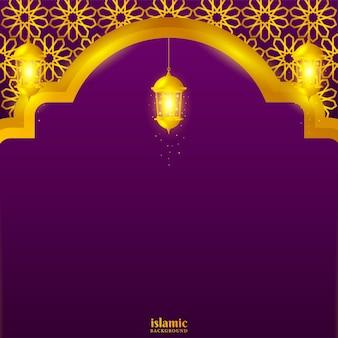 光沢のあるゴールドのランタンのイラストとイスラムの背景