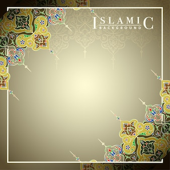 Islamic banner background with arabic floral ornament vector illustration