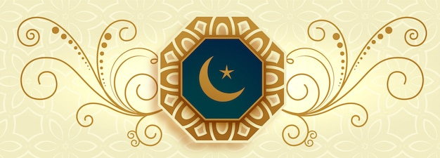 Islamic banner with ornamental designs and moon star