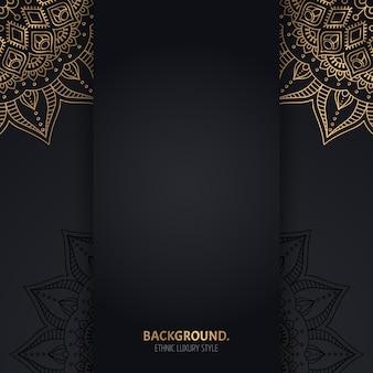 金色の幾何学的な曼荼羅の円とイスラムの黒い背景