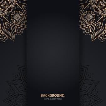 Sfondo nero islamico con cerchi geometrici dorati mandala