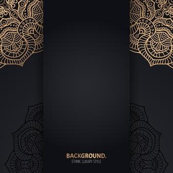 황금 기하학적 만다라 동그라미와 이슬람 검은 배경