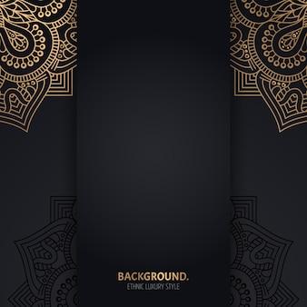 Исламский черный фон с золотыми геометрическими кругами мандалы