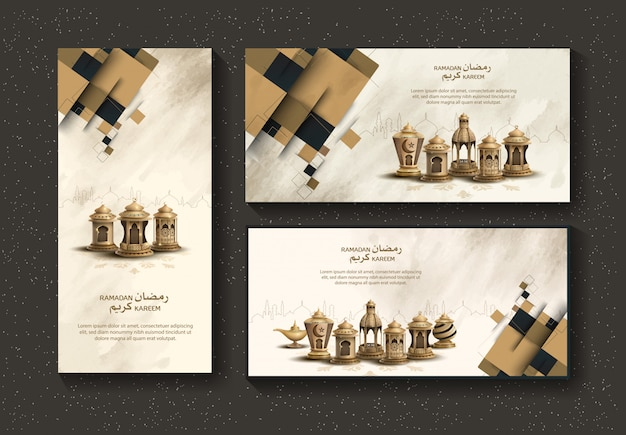 Islamic brochure design for ramadan kareem