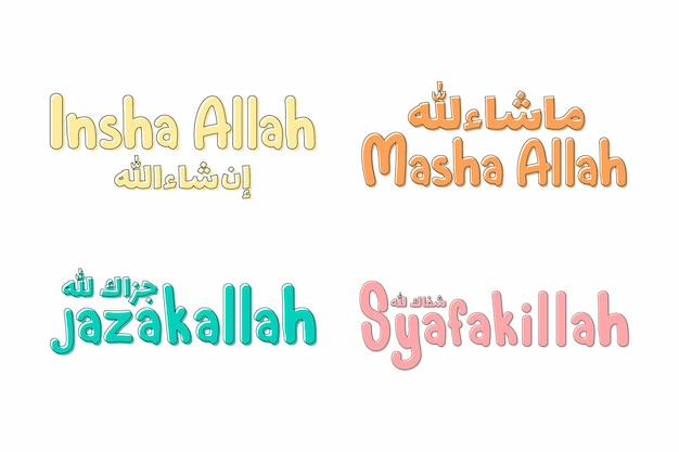 Выражение исламского чата в социальных сетях векторные иллюстрации