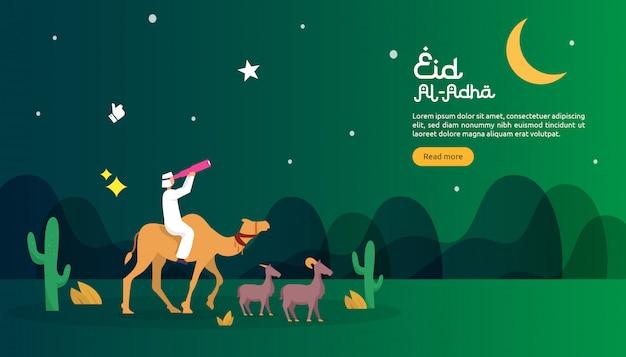 Islamic concept for happy eid al adha or sacrifice celebration event