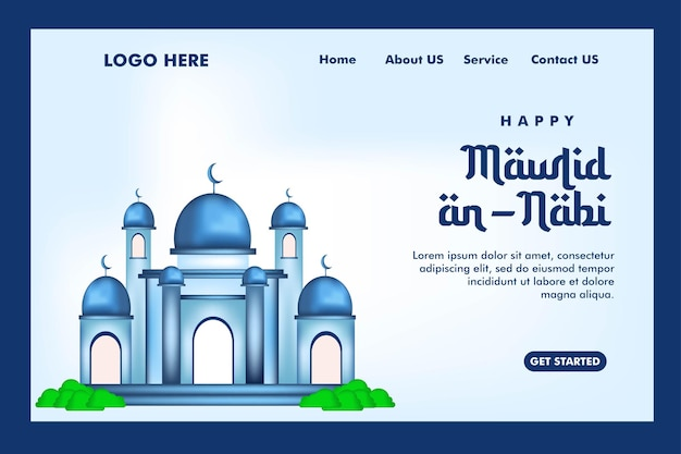 모스크 배경이 있는 이슬람 개념 방문 페이지