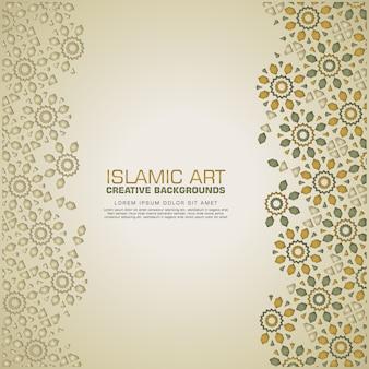 カラフルなモザイクとイスラムの創造的な背景