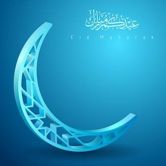 Islamic crescent icon for greeting eid mubarak