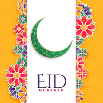 Islamic decorative eid mubarak beautiful greeting