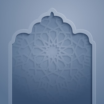 Islamic design background greeting card template
