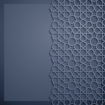 Islamic design greeting background template