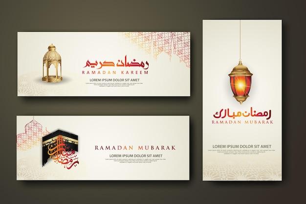 装飾的なカラフルなディテールのイスラムデザイングリーティングカードテンプレート