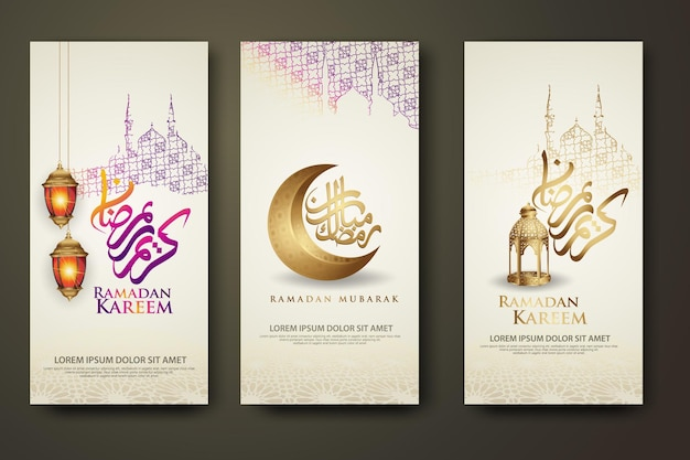 装飾的な詳細とイスラムデザインのグリーティングカードテンプレート