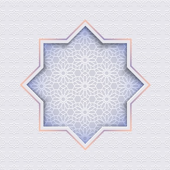Islamic design of stylized star  - geometric ornament in arabic style