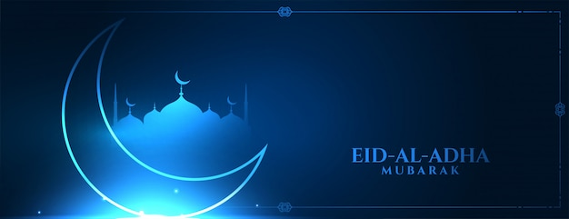 Islamic eid-al-adha concept banner in shiny blue color