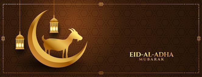 Islamic eid al adha mubarak concept banner with golden goat