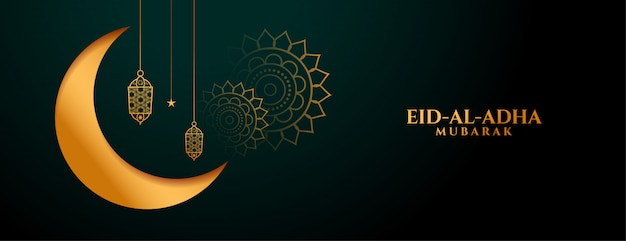 Islamic eid al adha traditional festival golden banner Free Vector