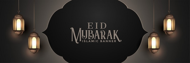 Islamic eid festival banner with hanging lamps