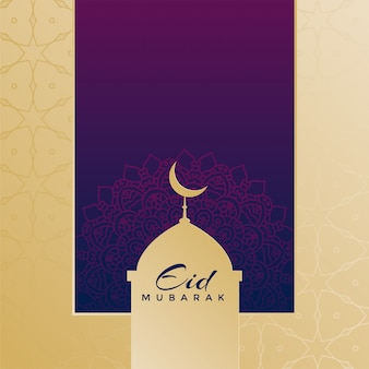 Islamic eid festival design background