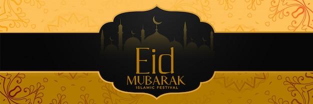 Islamic eid festival golden