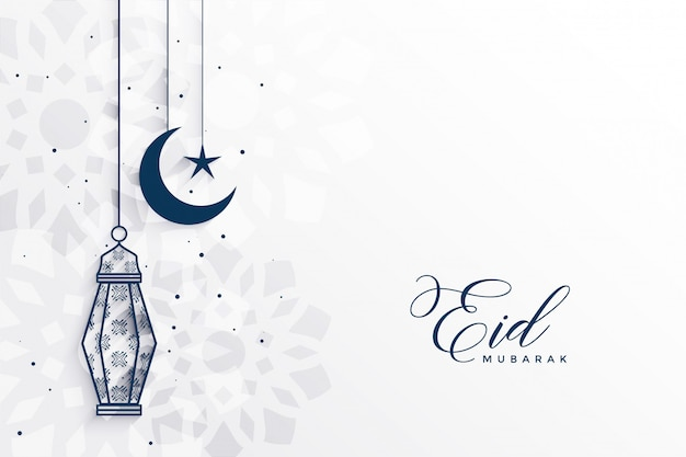 Islamic eid festival greeting with lamp and moon