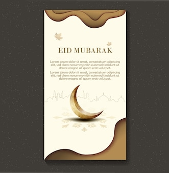 Islamic eid mubarak brochure design