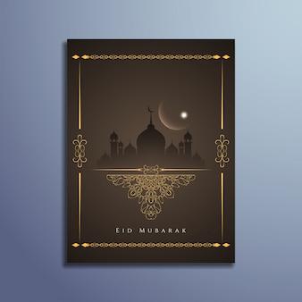 Eid mubarak disegno elegante della carta