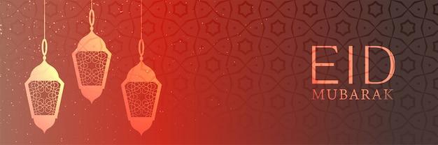 Islamic eid mubarak festival banner design