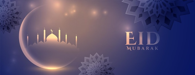 Islamic eid mubarak festival beautiful banner design