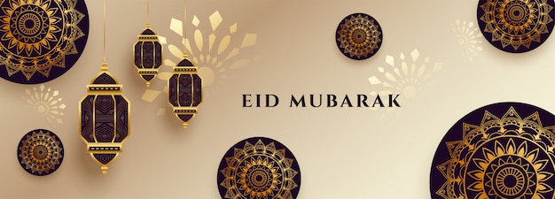 Islamic eid mubarak festival celebration banner design