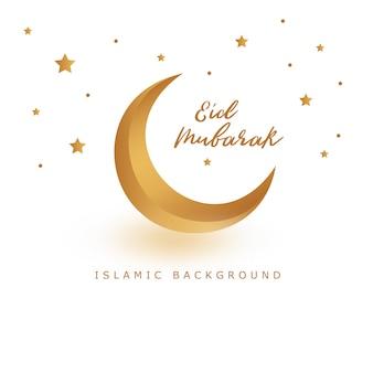 Islamic eid mubarak greeting card design with star and moon