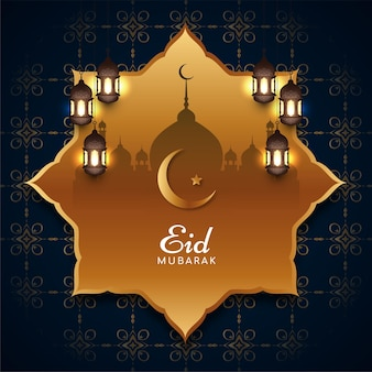 Islamic eid mubarak greeting card with golden frame and lamps