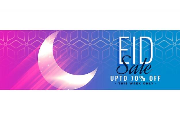 Islamic eid sale banner header design with shiny moon