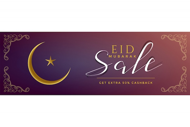 Islamic eid sale banner with ornamental decoration