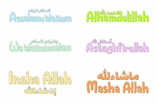 Islamic expression chat in social media vector illustration