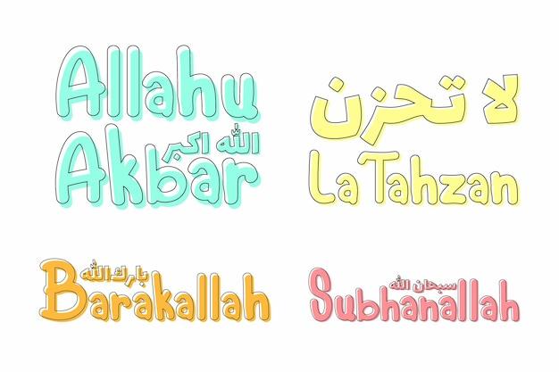 Islamic expression sticker vector set