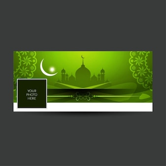 Islamic facebook timeline cover