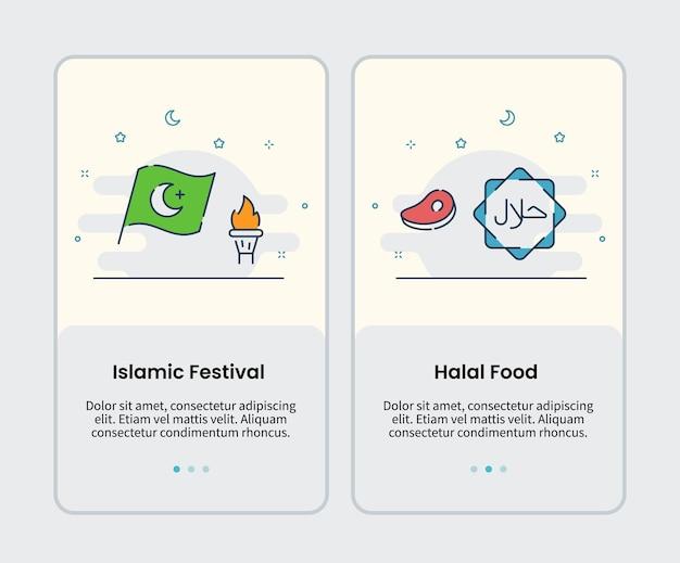 モバイルuiユーザーインターフェイスアプリアプリケーションデザインベクトルイラストのイスラム祭とハラルフードアイコンオンボーディングテンプレート