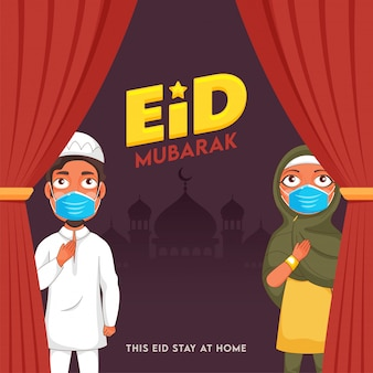 Islamic festival concept, muslim man and woman wearing mask welcomes (salam) on occasion of eid.  eid mubarak concept during covid-19.