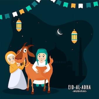 Islamic festival eid-al-adha concept.