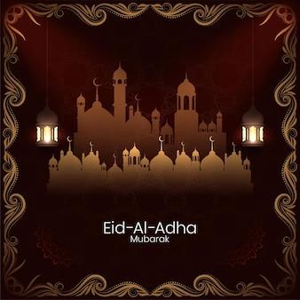 イスラム祭イードアルアドハムバラク挨拶美しい背景ベクトル 無料ベクター