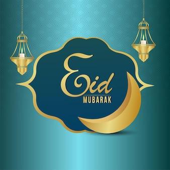 Islamic festival eid mubarak celebration greeting cardwith flat lantern