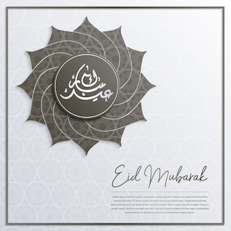 Islamic festival eid mubarak greeting card design with arabic calligraphy.